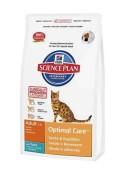 Hills Science Plan Feline Adult Cat Tuna Food 400G
