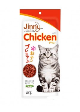 JerHigh Chicken cat Snack 35 gm