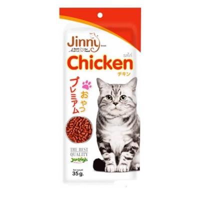 JerHigh Chicken cat Snack 35 gm