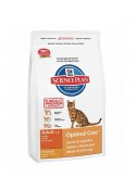 Hills Science Plan Feline Adult Chicken Food (2kg)