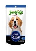 Jer High Chicken Grilled Gravy (120gm)