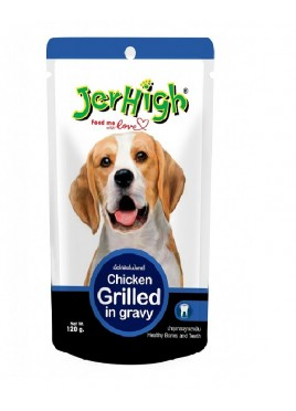 Jer High Chicken Grilled Gravy (120gm)