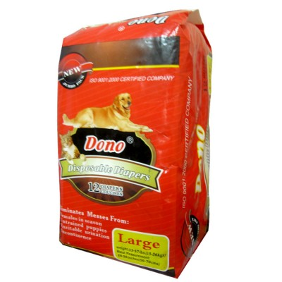 Supper Dono Disposable Diapers (XS) Xtra Small