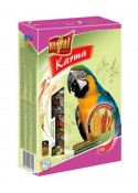 Vitapol Food For Big Parrot 900 Gm